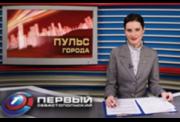 Телеканал 1 Севастопольский